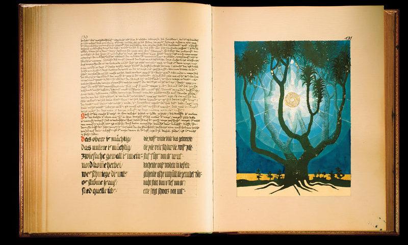 Jung desde lo profundo del alma