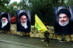 La fuerza de Hezbolá - Parte 4